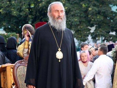 Три года назад Украинская православная церковь избрала своим предстоятелем митрополита Онуфрия
