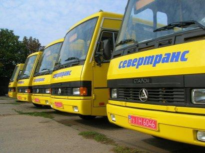 Повышения цен на проезд в пассажирском автотранспорте пока не будет