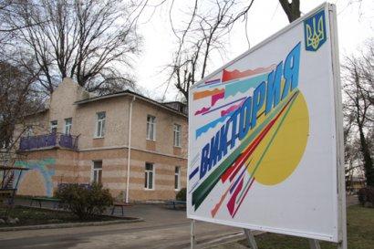 В нынешнем году на содержание детской муниципальной базы отдыха «Виктория» выделено 14 миллионов гривен