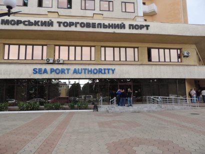 Ситуация вокруг Черноморского порта накаляется