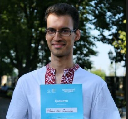 Аспирант Одесской Юракадемии – двукратный победитель Массового диктанта по украинскому языку