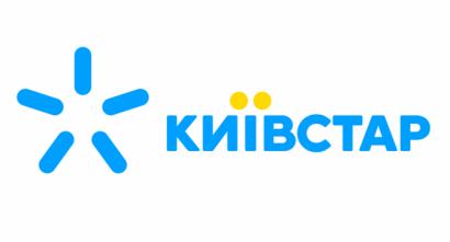 Национальная полиция и «Киевстар» запускают совместный социальный проект «Поиск детей»