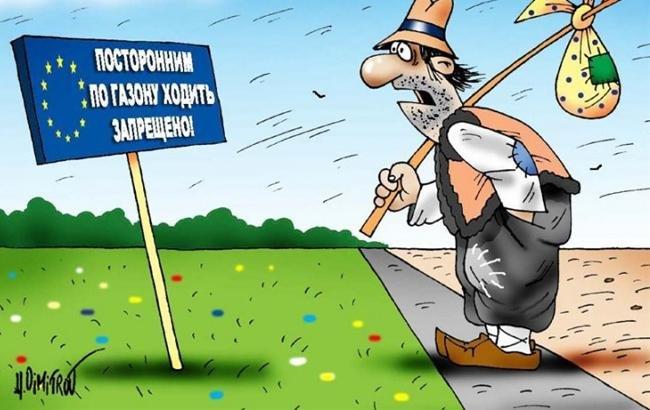 Верховная рада Украины возвратится кидее запрета русских культурных центров