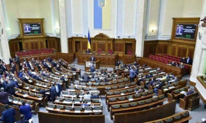 Рада 3-е пленарное совещание рассматривает поправки кзаконопроекту врамках судебной реформы