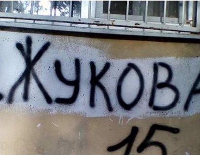 Одесситы сами выбирают название для проспекта, на котором живут