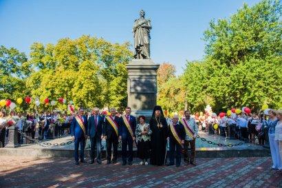 Одесса отпраздновала 223-ий День рождения