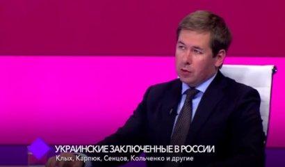 Украинские заключенные в России. В студии – адвокат Илья Новиков