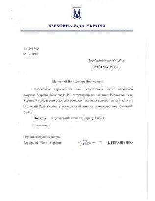 Правительство сделало первый шаг навстречу украинским портовикам
