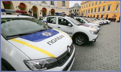 Одесская полиция получила новые авто
