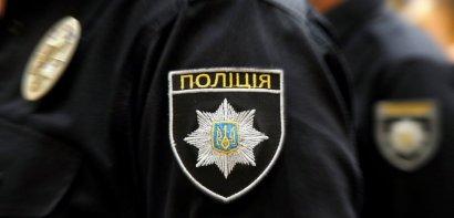 В Одессе пикетируют управление полиции