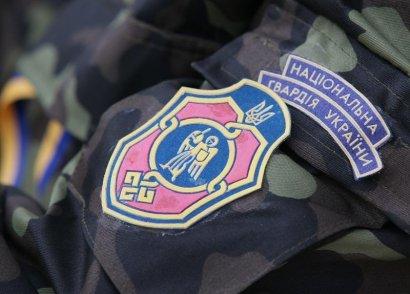 В Одесской области концентрируются силы Нацгвардии
