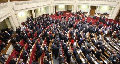 В Верховной Раде продолжается рассмотрение законопроекта №6232 по судебной реформе