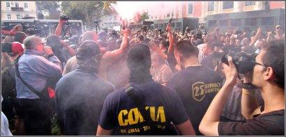 Столкновения на Думской площади