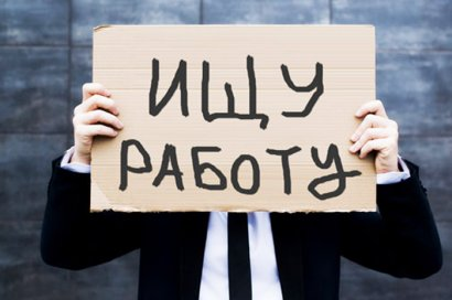 Количество безработных в Одессе на конец августа нынешнего года составило 1987 человек