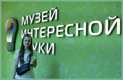 STEM-образование школьников