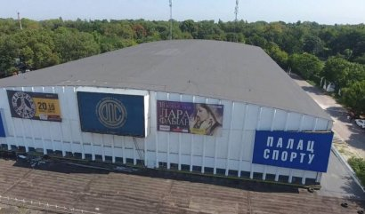 На реконструкцию Дворца Спорта выделено одиннадцать миллионов гривен