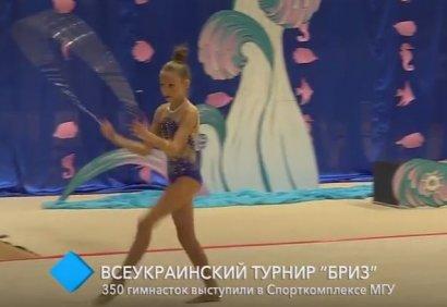 """Всеукраинский турнир """"Бриз"""": 350 гимнасток выступили в cпорткомплексе МГУ"""