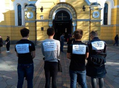Киевских студентов заставили вместо пар молиться с Филаретом