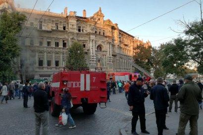 Пожар в доме Руссова  Одесса ВИДЕО
