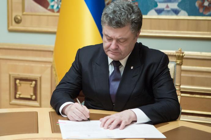 Порошенко объявил, что нужно создавать Антикоррупционный суд