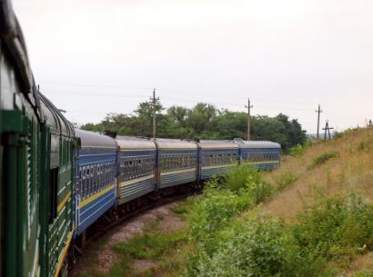 В поезде «Измаил-Киев» возник пожар