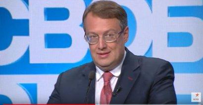 Антон Геращенко заявил о длительном конфликте между Порошенко и Аваковым