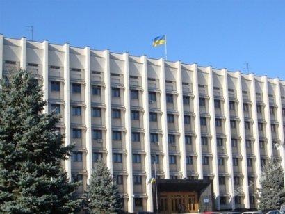 От здания Одесской облгосадминистрации отвалился фрагмент  фасада