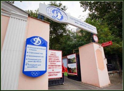 "Стадион ""Динамо"" устанавливает трудовой  рекорд"