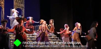В Одессе отметили День пожилого человека и День учителя