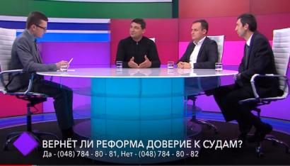 Судебная реформа в действии. В студии – Владимир Куценко, Владимир Петренко и Алексей Свида
