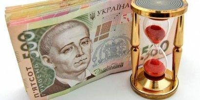 Кредитные средства будут потрачены обоснованно и прозрачно