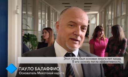 Пауло Балаффио в Одессе: основатель Макотокай карате встретился с Сергеем Киваловым