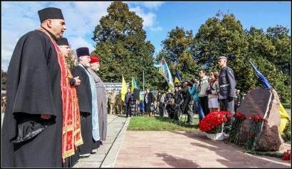 Молитвы и цветы защитникам Украины