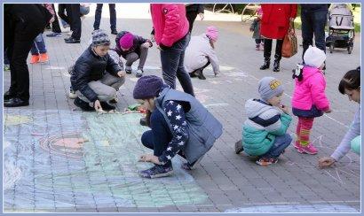 Дети рисуют мир!
