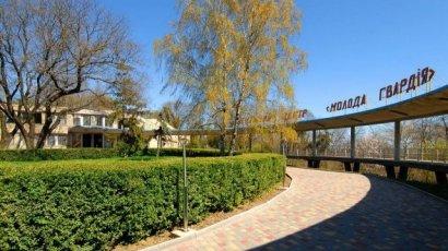 Одесская «Молодая Гвардия» «прибарахлилась» на 50 миллионов