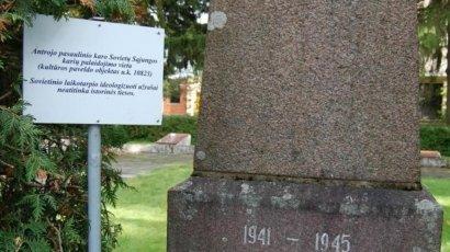 В Литве возле советских памятников установили таблички о «несоответствии правде»