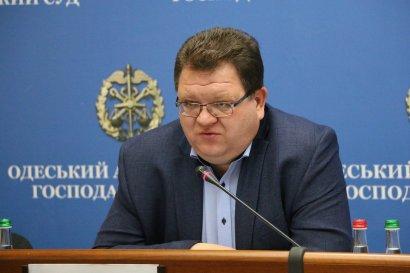 Судьи хозяйственных судов Украины встречаются в Одессе