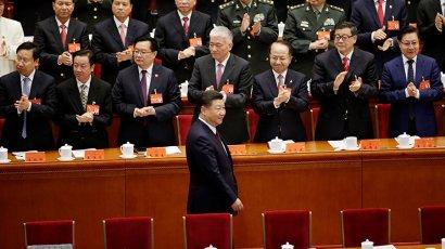 Как XIX съезд КПК изменит Китай и его отношения с миром?