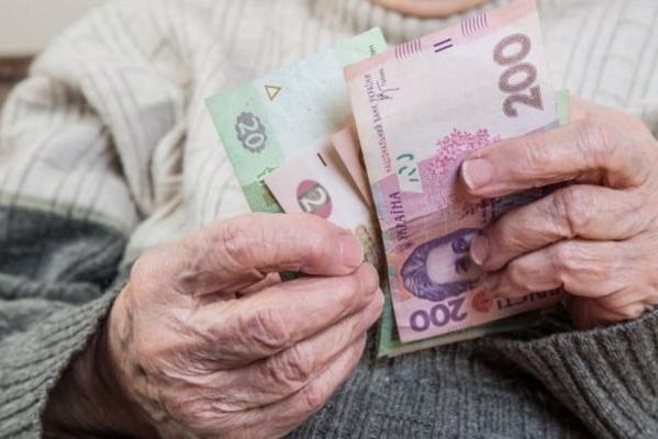 Половине пожилых людей с1октября добавили наименее 200 грн