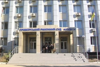 Из одесского суда эвакуировали свыше 300 людей