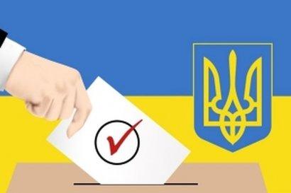Представители партии «БПП «Солидарность» заявили о своей уверенной победе на выборах в ОТГ в области