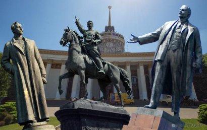 Открытие «Музея монументальной пропаганды СССР» в Киеве «несколько откладывается»
