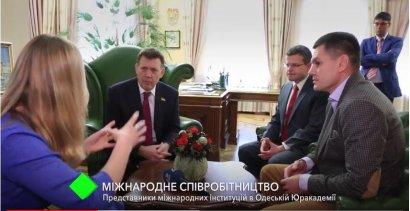 Представители международных институций посетили Одесскую Юракадемию