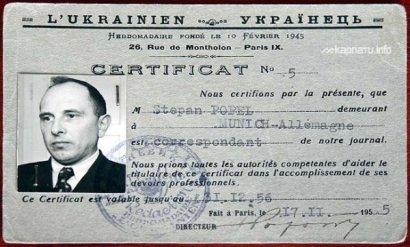 По данным ЦРУ Бандера был немецким шпионом