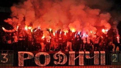 Детали столкновения между фанатами одесского «Черноморца» и ультрас киевского «Динамо» (ВИДЕО)
