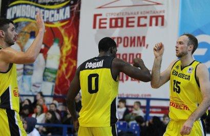 Одесские баскетболисты победили команду из Черкасс со счётом 82:79