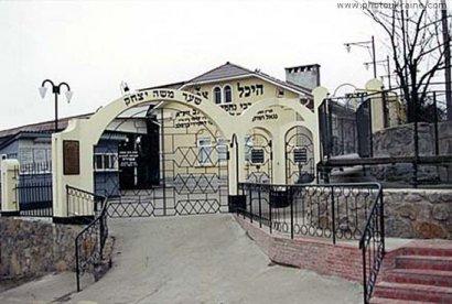 Останки рабби Нахмана останутся в Украине