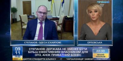 Максим Степанов: «Если Одесский Припортовый завод быстро не продать, он превратится в груду металлолома!»