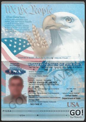 Госдеп США: По статистике отказывают в визах каждому третьему украинцу