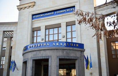 В Киевском институте интеллектуальной собственности и права отметили Международный день студента
